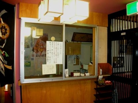 2011年1月10日 御宿かわせみ6