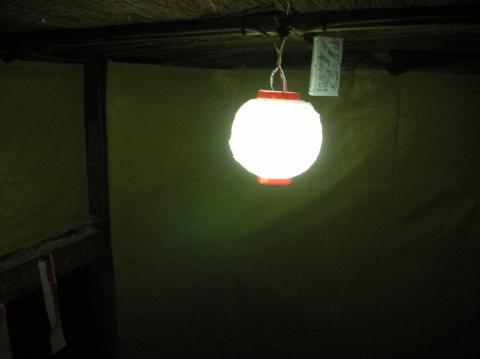 2011年1月10日 御宿かわせみ13