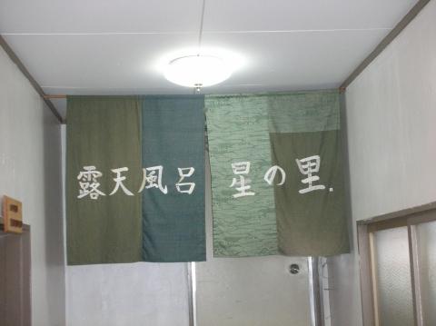 2011年1月オフ会 中村屋5