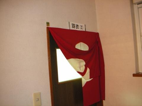 2011年1月 旅館四季3