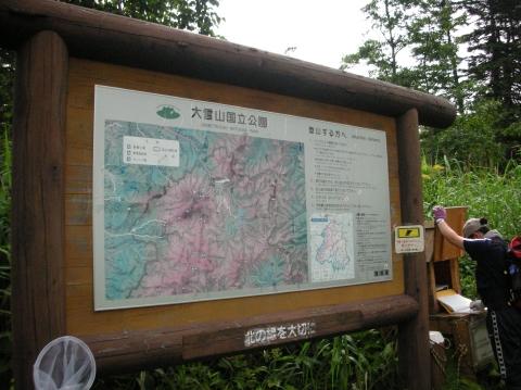 2010年ピラの湯・岩の湯1