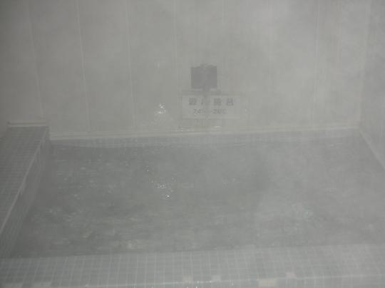 オソウシ温泉⑧