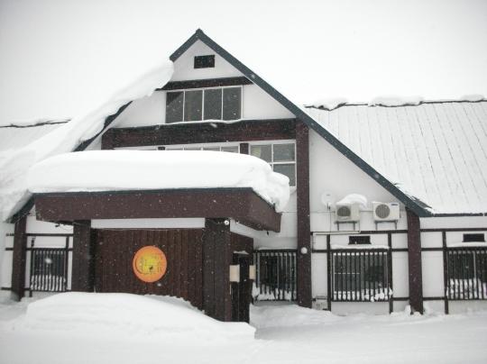 2010年2月ニセコ温泉探索①
