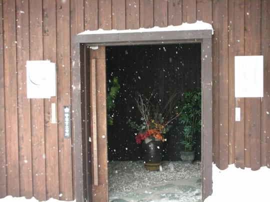 2010年2月ニセコ温泉探索③