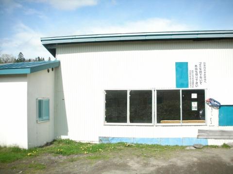 2010年2月ニセコ温泉探索④
