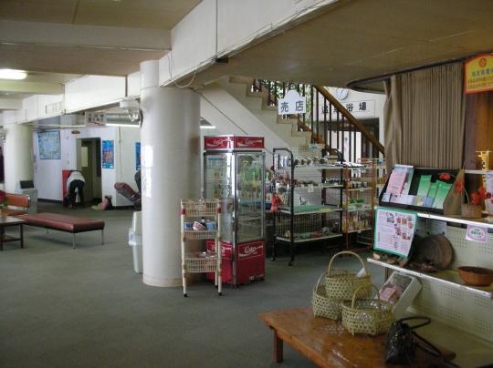 2010年2月ニセコ温泉探索⑦