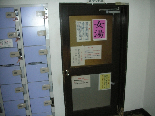 2010年2月ニセコ温泉探索⑨