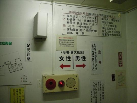 2010年2月ニセコ温泉探索⑪