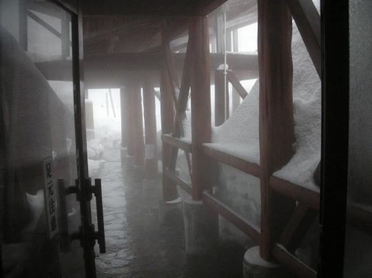 2010年2月ニセコ温泉探索⑭