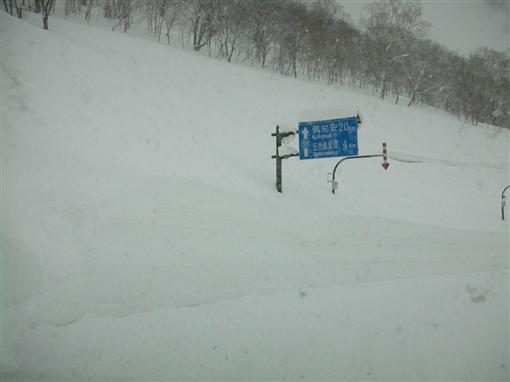 2010年ニセコ五色温泉①
