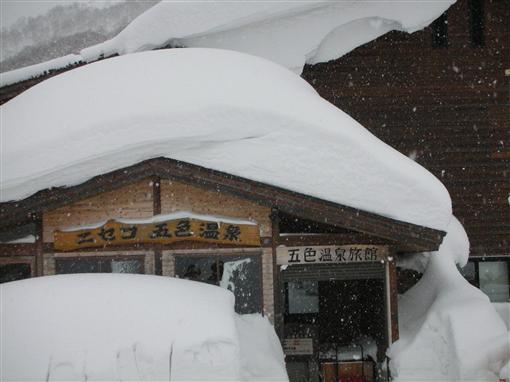 2010年ニセコ五色温泉②