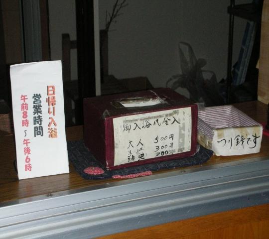 2010年 御宿かわせみ③