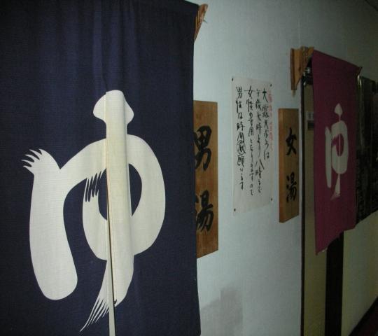 2010年 御宿かわせみ④
