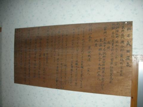 2010年ニセコ薬師温泉8