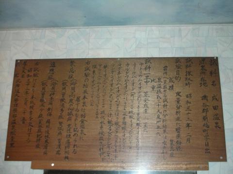 2010年10月31日オフ会 薬師温泉17