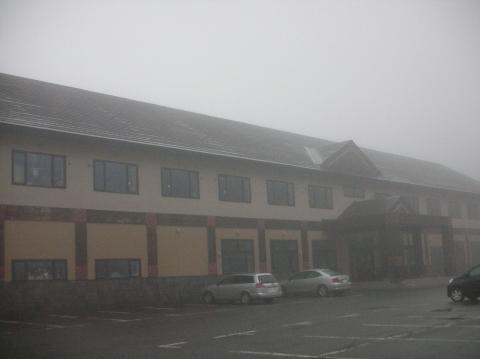 富良野カミホロ荘2