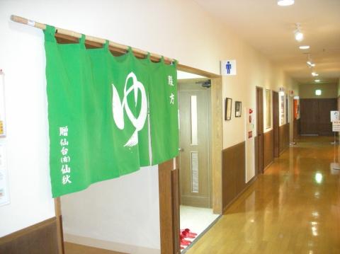 富良野カミホロ荘5