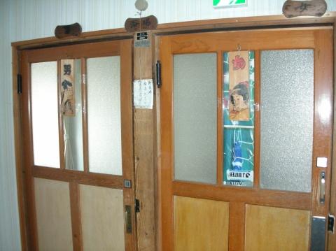 2010年 ホロカ温泉旅館6