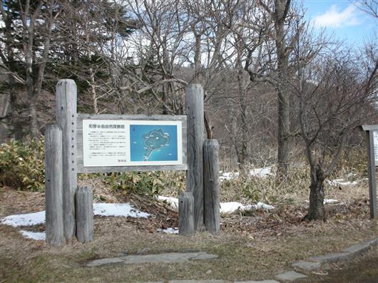 2010年3月 屈斜路湖湯巡り③