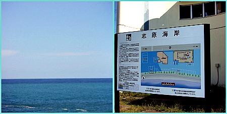 和歌山の海2