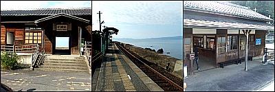 九州旅行 無人駅