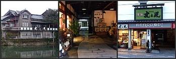 嬉野温泉 お散歩2