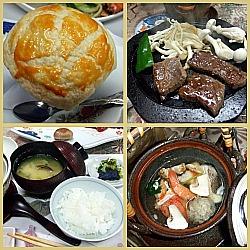 ひさご旅館 夕食4
