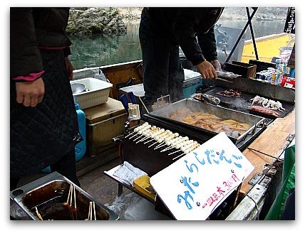 保津川下り 舟の売店2