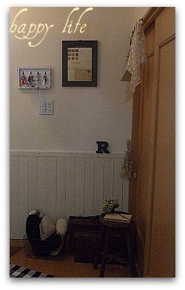 Nさん家の腰板