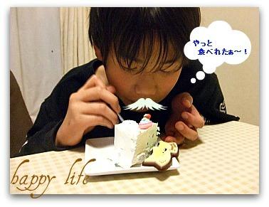 K 14歳 誕生日ケーキ