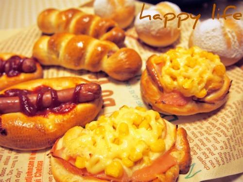 foodpic1970528.jpg