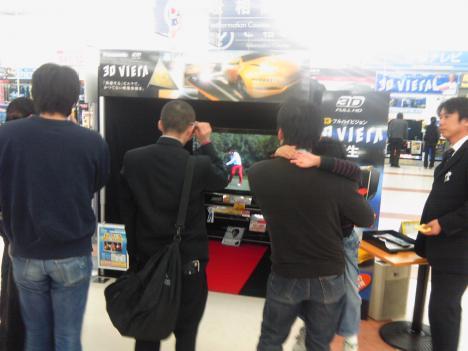 3D viera 体験イベント デオデオ東広島店