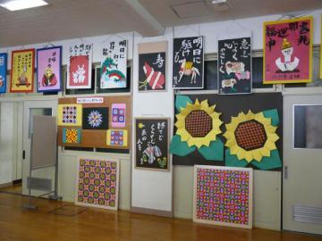君田 折り紙博物館 廊下の作品