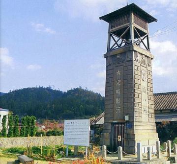 志和町の時報塔