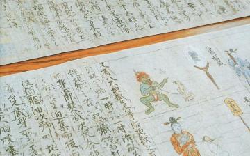 竹林寺縁起絵巻