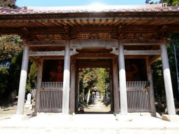 河内町 竹林寺 入口