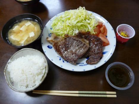 贅沢な夕食(いただきます♪)