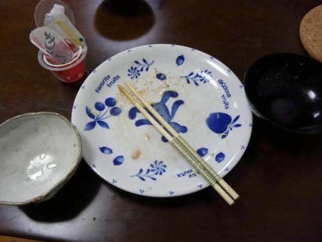 贅沢な夕食(ごちそう様♪)