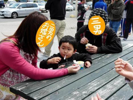 瀬戸田ドルチェのジェラートを食べる