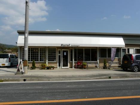 豊栄町のRural boulanger(リュラル ブーランジェ) 店舗 その2