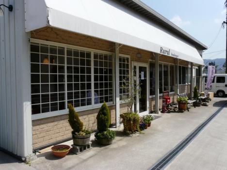 豊栄町のRural boulanger(リュラル ブーランジェ) 店舗 その1