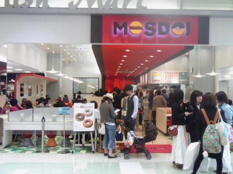 ダイヤモンドシティ ソレイユ MOSDO