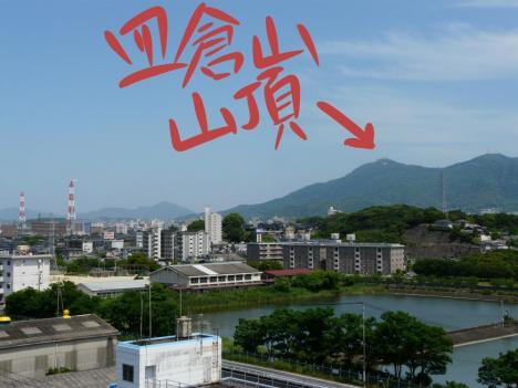 福岡県北九州市 皿倉山 その1
