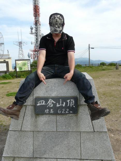 福岡県北九州市 皿倉山 その8 山頂 悠太郎
