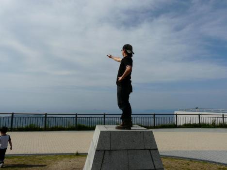 福岡県北九州市 皿倉山 その12 山頂