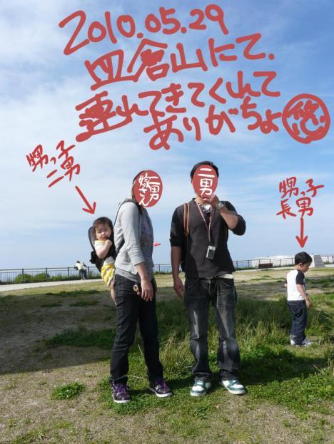 福岡県北九州市 皿倉山 その14 山頂