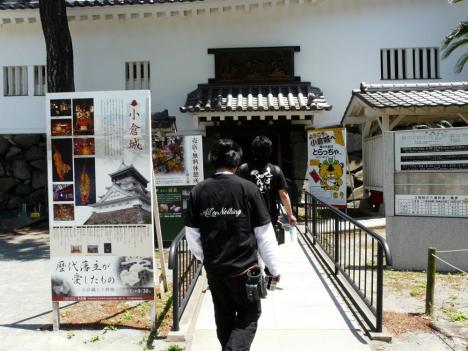 小倉城 天守閣 入口