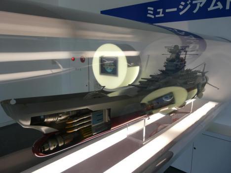 呉市 大和ミュージアム 宇宙戦艦ヤマト