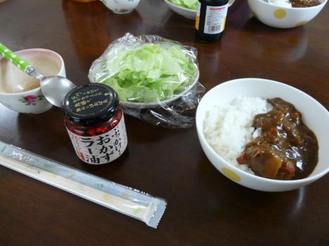 2010.06.26 昼ご飯