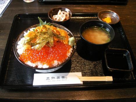 東広島 圭弥茶寮 ランチ うにいくら丼 大盛り 900円